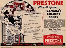 1961 Image1