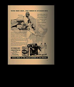 1961 Image3