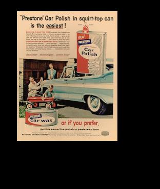 1964 Image2